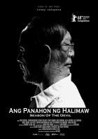 Ang Panahon ng Halimaw