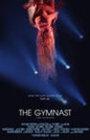 Gymnastka (The Gymnast)