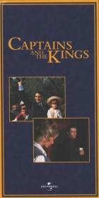 Kapitáni a králové