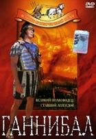 Hannibal (Annibale)