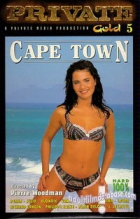 Private Gold: Cape Town 1 (Private Gold 5: Cape Town 1)
