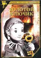 Zlatý klíček (Zolotoj ključik)