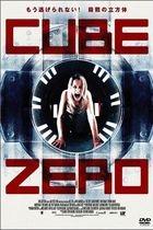 Kostka 0 (Cube Zero)