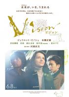 Vize (Vision)