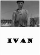 Ivan (Иван)