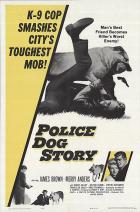 Police Dog Story