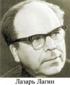 Lazar Lagin