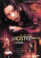Hostel II (Hostel: Part II)
