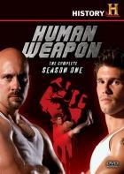 Tělo jako zbraň (Human Weapon)