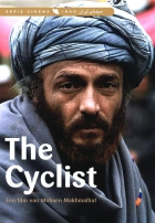 Cyklista (Docharkheh savar)