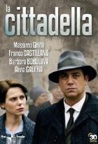 Cittadela (La Cittadela)