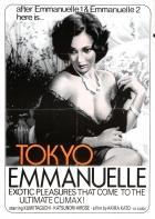Emmanuella v Tokiu (Emmanuelle in Tokio)