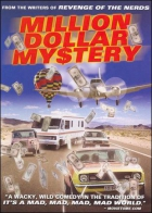 Penězománie (Money Mania)