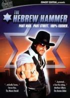 Židovské kladivo (The Hebrew Hammer)