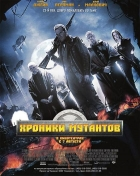 Kronika mutantů (The Mutant Chronicles)