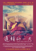 Od východu do západu slunce: 14. dalajlama
