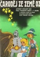 Čaroděj ze země OZ (Ozu no mahôtsukai)