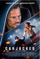 Noční jízda (Carjacked)