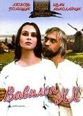 Babylon XX. (Vavilon XX)