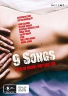 Devět písní (9 Songs)