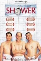 Čínská lázeň (Xizao / Shower)