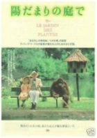 Dědečkova zahrada (Le jardin des plantes)