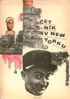 Četník v New Yorku (Le Gendarme a New York)