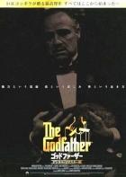 Kmotr (The Godfather)