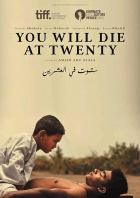 You Will Die at Twenty (Satamoto fel eshreen)