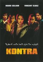 Kontra (Ni pour, ni contre /bien au contraire)
