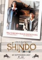 Shindô