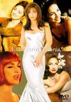 Gloria Estefan - Everlasting Gloria! (Gloria Estefan: Everlasting Gloria)