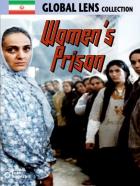 Ženská věznice (Zendan-e zanan)