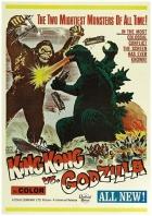 King Kong vs. Godzilla (King Kongu tai Gojira)