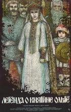 Legenda o kňagině Olge
