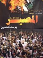 Osud (Al-massir)