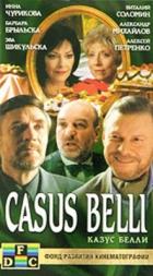 Kauza Belli (Казус Белли)