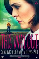Řešení problému (This Way Out)