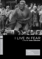Žiji ve strachu (Ikimono no kiroku)