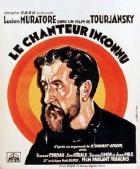Neznámý zpěvák (Le chanteur inconnu)