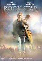 Rocker (Rock Star)
