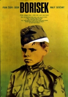 Borisek - malý seržant (Boriska - maleňkij seržant)