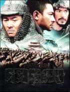 Válečníci (Tau ming chong)