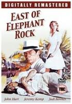 Na východ od Sloní skály (East of Elephant Rock)