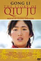 Příběh Qiu Ju (Qiu Ju da guan si)