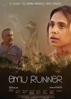 S emu o závod (Emu Runner)