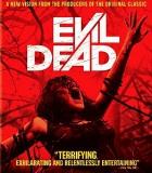 Lesní duch (The Evil Dead)