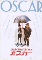 Oskar (Oscar)