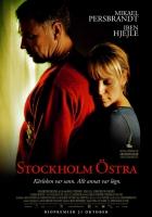 Stockholm East (Stockholm Östra)