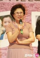 Jee-young Kim